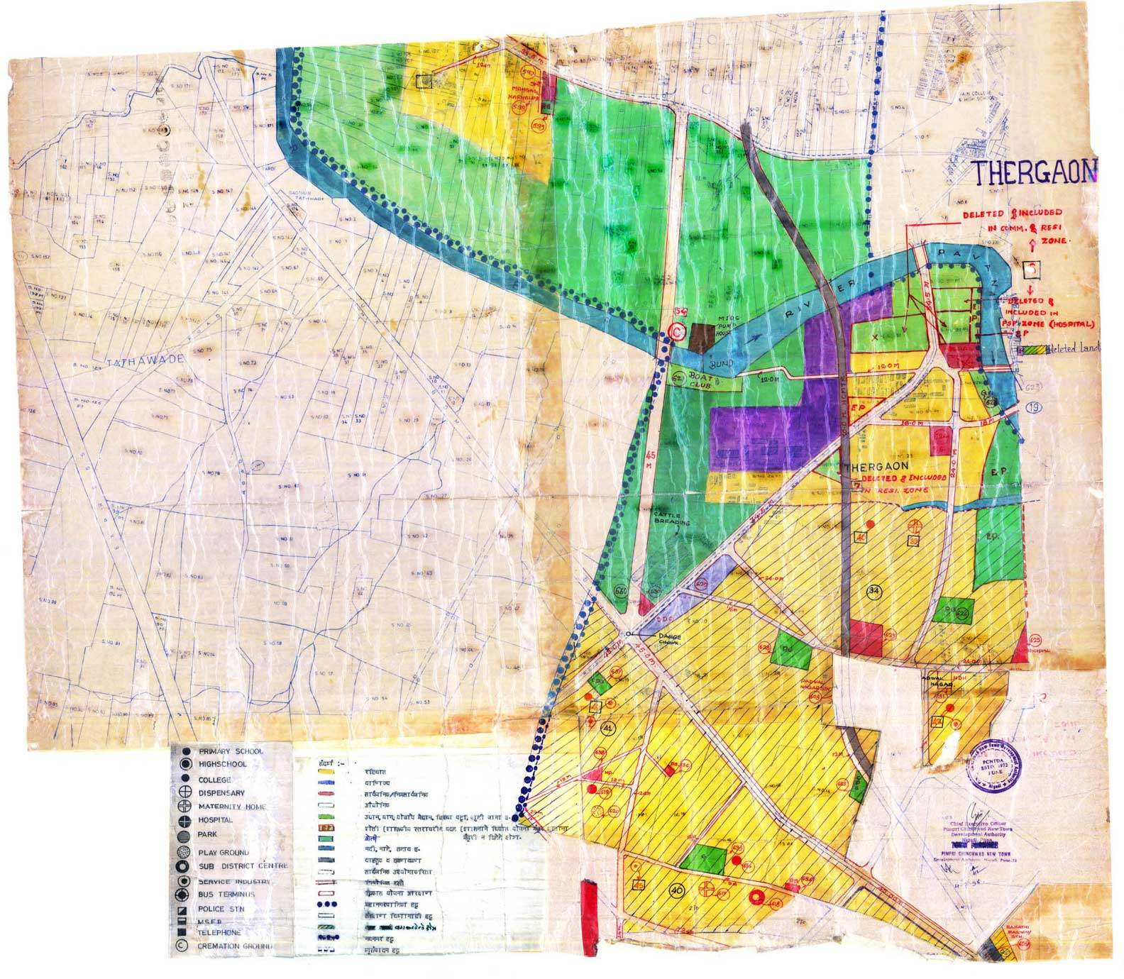 PCMC | Town Planning